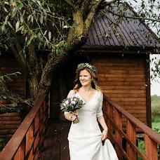 Wedding photographer Nikita Klimovich (klimovichnik). Photo of 28.01.2019