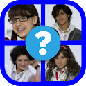 Atrévete a Soñar Quiz Game icon