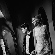 Wedding photographer Sergey Grin (GreenFamily). Photo of 17.02.2017