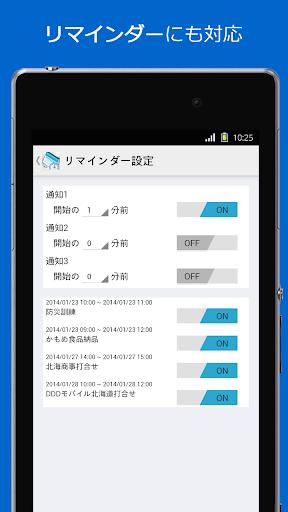 GSu30e2u30d0u30a4u30ebu30b9u30b1u30b8u30e5u30fcu30eb 1.1.4 Windows u7528 2