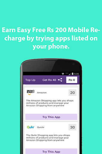 Free Rs 200 Mobile Recharge