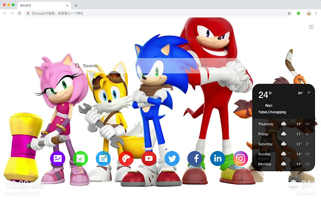 Sonic HD Wallpapers New Tabs Theme
