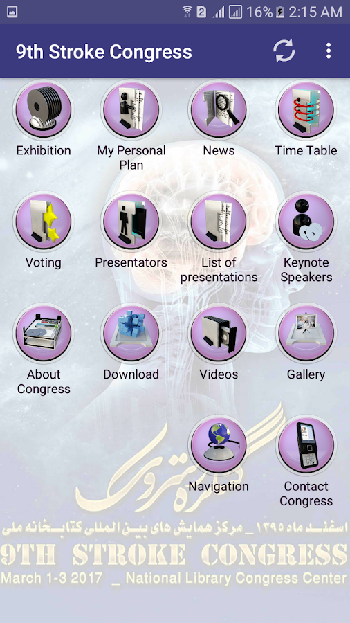 9th Stroke Congress- screenshot