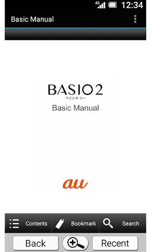 BASIO2u3000Basic Manual 1.3 Windows u7528 1