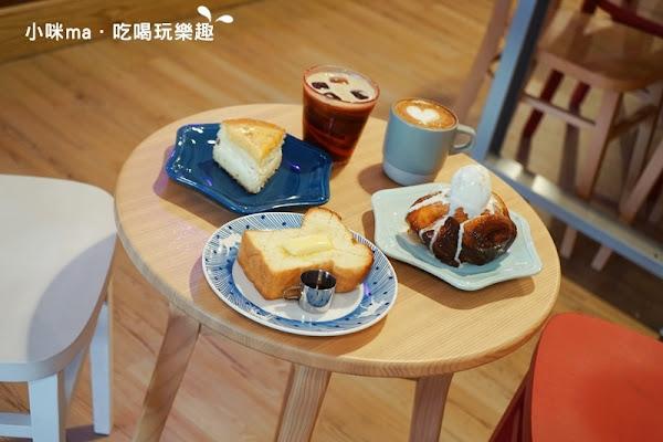 吉十咖啡 café & bakery。新竹好吃的肉桂捲在這裡~鹹甜太妃糖肉桂捲 外酥內軟彈一吃就難忘。沒有設限風格的咖啡廳。新竹下午茶