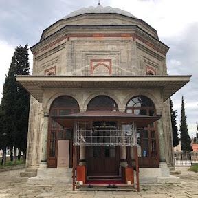 オスマン帝国最盛期の基礎を造り上げた実力者、オスマン帝国第9代皇帝「セリム1世」のモスクと霊廟