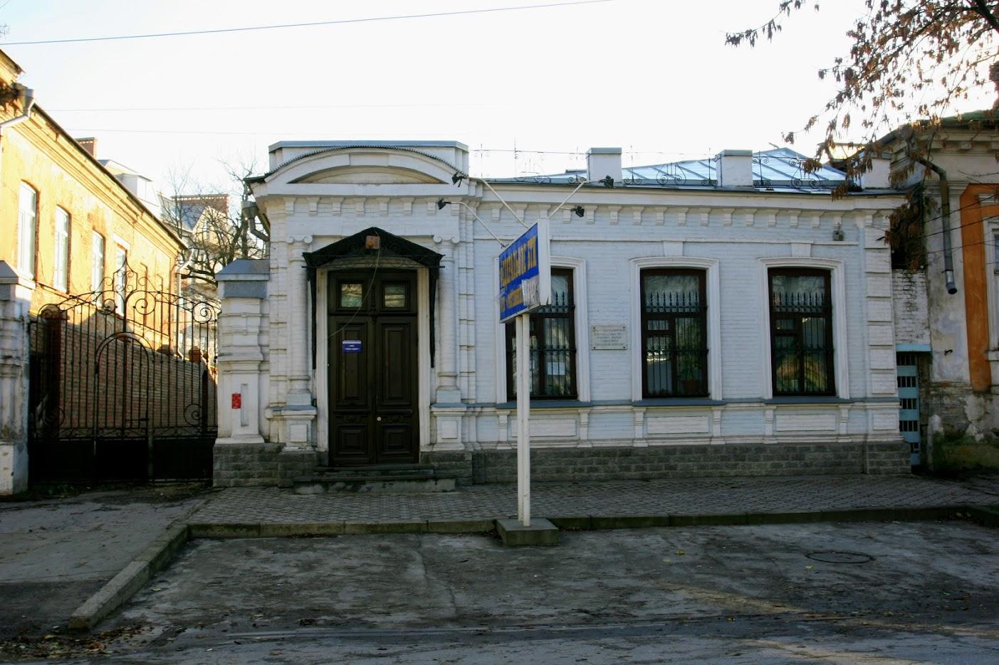 https://sites.google.com/site/istoriceskijtaganrog/italanskij-pereulok/dom-21