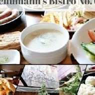 舒曼六號餐館 Schumann's Bistro No. 6
