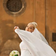 Wedding photographer Vasil Antonyuk (avkstudio). Photo of 13.05.2014