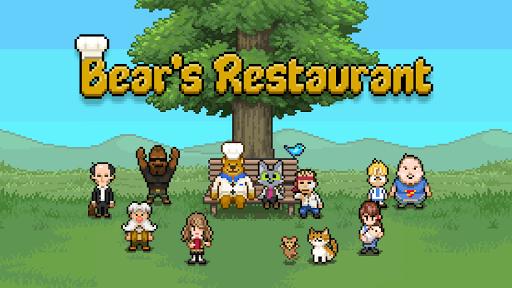 Bear's Restaurant 1.4.1 screenshots 1