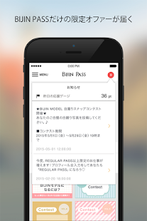BIJIN PASS- screenshot thumbnail