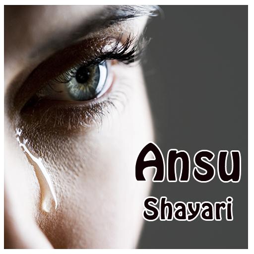 Ansu Shayari