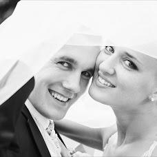 Wedding photographer Mikhail Vesheleniy (Misha). Photo of 19.05.2016