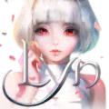 LYN(リン)攻略ガイド