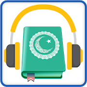 Free Al Quran Mp3 - 50 Languages for Ramadan 2018