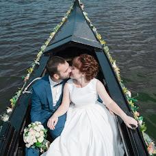 Wedding photographer Aleksandr Frolov (perfecto). Photo of 06.03.2018