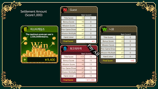 World Mahjong (original) 5.47 screenshots 16