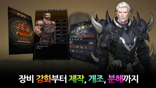 다크타운 - 온라인 RPG 0.10.18 screenshots 2