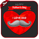 Happy Fathers Day Messages SMS 2018 for PC-Windows 7,8,10 and Mac