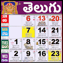 Telugu Calendar 2021 - Telugu Panchangam 2021 icon