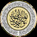 ادعية رمضان 2016 icon