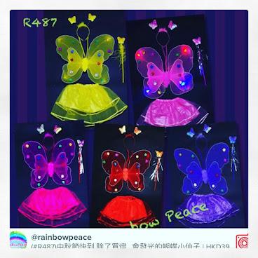 (#R487)中秋節快到 除了買燈籠不如今年令小朋友搖身一變 化身成活潑可愛會發光的蝴蝶小仙子