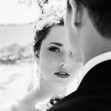 Wedding photographer Svetlana Savina (sawastudiophoto). Photo of 16.09.2018