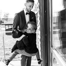 Nhiếp ảnh gia ảnh cưới Olexiy Syrotkin (lsyrotkin). Ảnh của 26.07.2018
