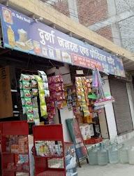 Durga General & Provisional Store photo 3