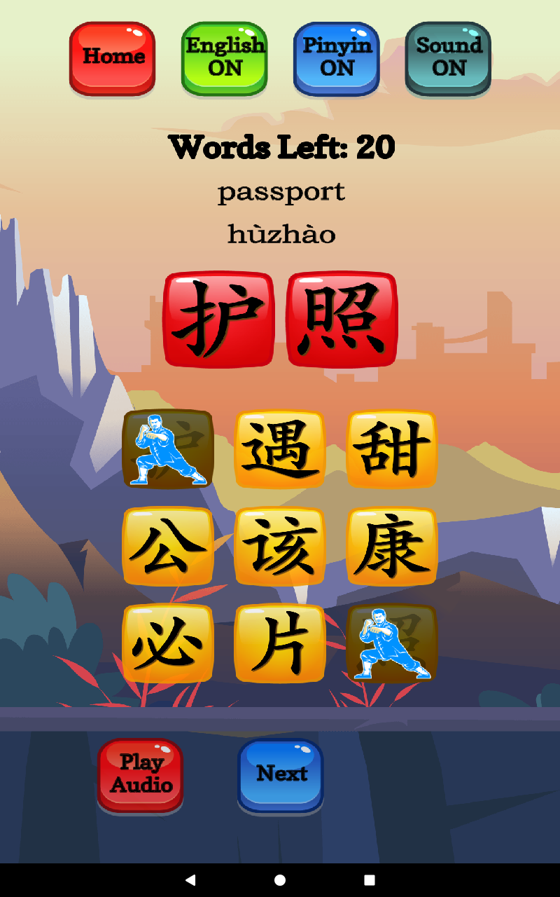 Learn Mandarin - HSK 3 Hero Screenshot 5
