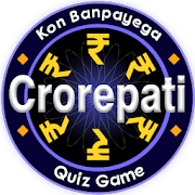 KBC Play Along- Hindi-English Quiz Game-2019