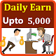 Download Daily Earn Cash Money For PC Windows and Mac