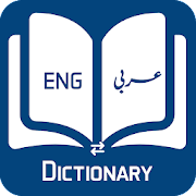 App New English To Arabic Dictionary. APK for Windows Phone