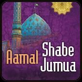 Aamal of Shabe Jumuah