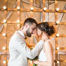 Wedding photographer Natalya Zus (zus). Photo of 09.01.2018