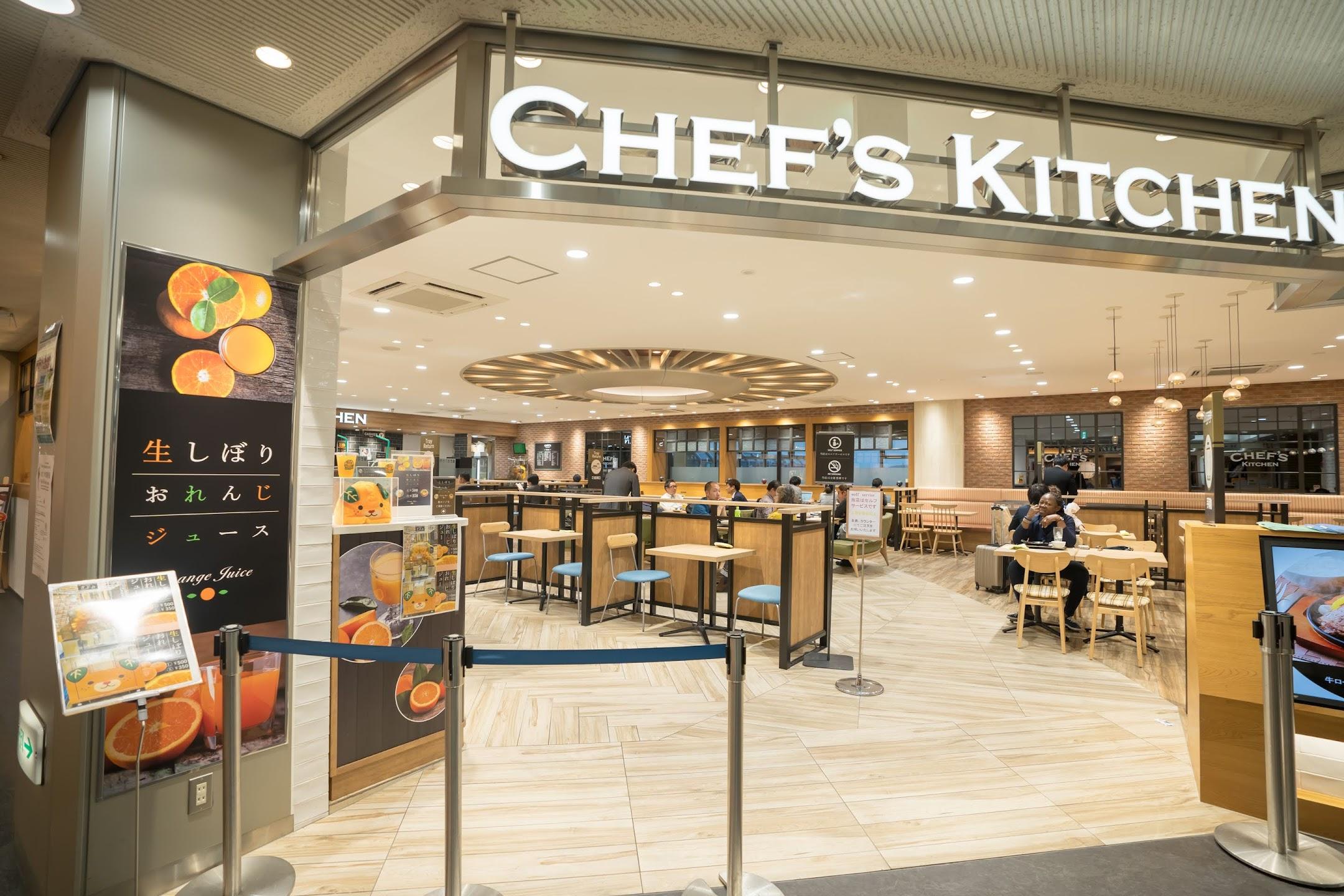 松山空港 CHEF'S KITCHEN