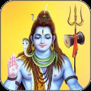 App भगवान शिव - सब कुछ APK for Windows Phone