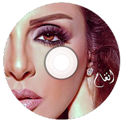 Angham Fans Challenge