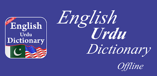 English to Urdu and Urdu to English Dictionary - Apps on