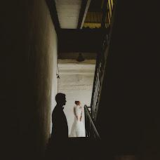 Wedding photographer Kseniya Ashikhmina (fotoka). Photo of 03.04.2015