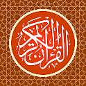 Tafsir Ibnu Katsir icon