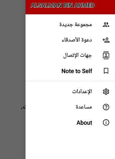 CallMeFree 1.0.11 screenshots 5