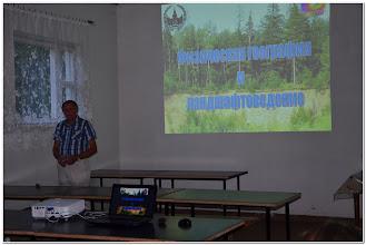 Photo: ... презентацию кафедры ...