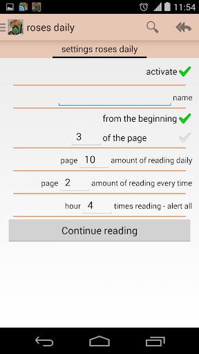 Keeping Holy Quran screenshot 4