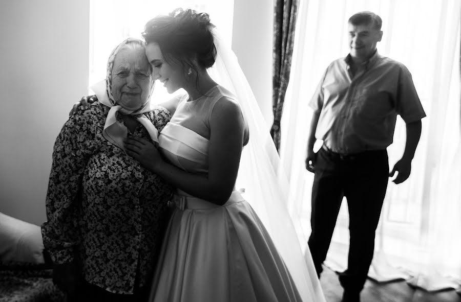 Wedding photographer Volodymyr Harasymiv (VHarasymiv). Photo of 11.11.2016
