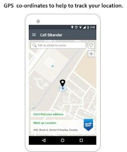 Callsikandar screenshot