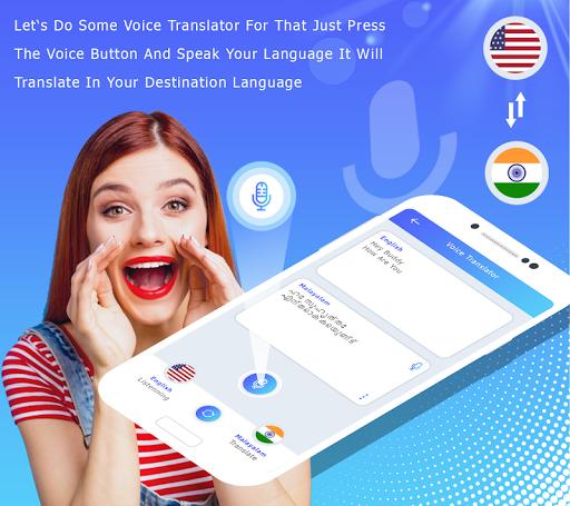 English to Malayalam Translate - Voice Translator screenshot 5