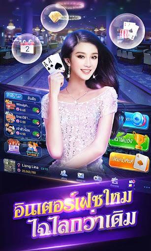 ไพ่เท็กซัสไทย HD screenshot 2