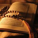 اذكار المسلم الطريق الى الجنة icon