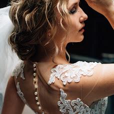 Wedding photographer Polina Belousova (polinsphotos). Photo of 12.06.2017